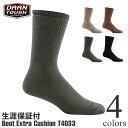 DARN TOUGH ダーンタフ ソックス 靴下 タクティカル ブーツエクストラクッション Boot Extra Cushion T4033 メリノウール