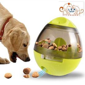 送料無料犬 猫 餌入れ食器 餌やり エサ 犬猫用フード ペットおもちゃ 倒れないエッグ だるまボール 噛むおもちゃ ペット用品 玩具ボール 遊び 早食い防止 早食い防止 食器 猫