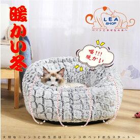 猫 ベッド 犬ペット ベッ ソファ 秋冬 柔らかい もこもこ ふかふか 保温 防寒 暖かい しっかり 丈夫 超厚 安定 犬猫 兼用 サイズ S〜XL ピンク グレー