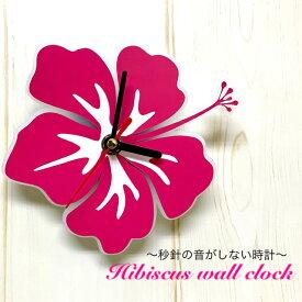 「ハイビスカス」壁掛け時計 Wall clock 連続秒針 静音 ピンクカラー