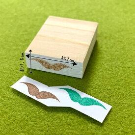 【送料無料】【ゴム印ハンコ】 髭マークハンコ ヒゲ おヒゲ ひげ スタンプ(1.5cm×2cm)
