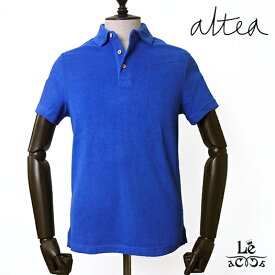 Altea アルテア パイル ポロシャツ 半袖 ブルー 無地 メンズ タオル地 コットン イタリア製 春夏モデル 国内正規品 17280【送料無料】