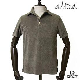 【New Arrival】Altea アルテア メンズ パイル ポロシャツ 半袖 ベージュ 無地 春夏モデル 国内正規品 16500【送料無料】