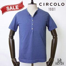 【Special Price】【Mサイズのみ】CIRCOLO1901 チルコロ ヘンリーネック カットソー ACU228434 Tシャツ 半袖 コットン 無地 ブルー 青 紳士服 春夏モデル 国内正規品 15120【ラス1】