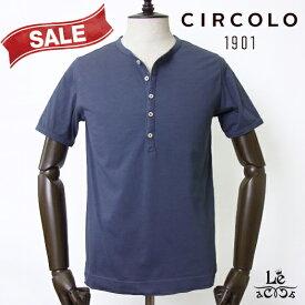 【Special Price】CIRCOLO1901 チルコロ ヘンリーネック カットソー ACU228434 Tシャツ 半袖 コットン 無地 ミッドナイトブルー 紳士服 春夏モデル 国内正規品 15120