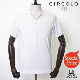 【Special Price】CIRCOLO1901 チルコロ ヘンリーネック カットソー ACU228434 Tシャツ 半袖 コットン 無地 ホワイト 白 紳士服 春夏モデル 国内正規品 15120