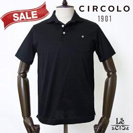 【50%OFF】CIRCOLO1901 チルコロ ポロシャツ マーゼライズド CN2289 半袖 コットン 無地 ブラック 黒 紳士服 春夏モデル 国内正規品 22680