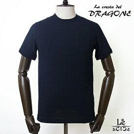【50%OFF】【44サイズのみ】La cresta del DRAGONE ドラゴーネ ワッフル編み風 ポケットTシャツ カットソー 半袖 クルーネック ネイビー 紺 メンズ 峰竜太 日本製 12100【ラス1】