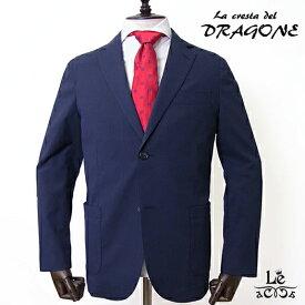 【60%OFF】【50サイズのみ】La cresta del DRAGONE ドラゴーネ リラックス セットアップ ジャケット ネイビー 紺 クールビズ対応 春夏モデル 36300【ラス1】