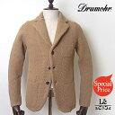 【Special price】Drumohr ドルモア ニットジャケット D5W453 ウール ブラウン イタリア製 秋冬モデル 国内正規品 60500