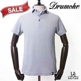 【Special price】Drumohr ドルモア アイスコットン 鹿の子 ポロシャツ DTPL202 半袖 無地 グレー イタリア製 春夏モデル 国内正規品 24840【送料無料】