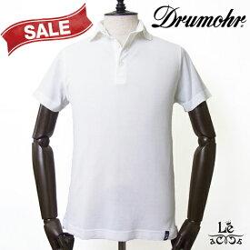 【Special price】Drumohr ドルモア アイスコットン 鹿の子 ポロシャツ DTPL202 半袖 無地 ホワイト 白 イタリア製 春夏モデル 国内正規品 24840【送料無料】
