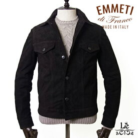 【New Arrival】EMMETI エンメティ スエード Gジャン型 ジャケット JACK ブラウン イタリア製 秋冬モデル 国内正規品 135000【送料無料】