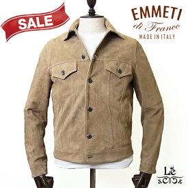 【New Arrival】EMMETI エンメティ スエード Gジャン型 ジャケット JACK OPALE ベージュ イタリア製 春夏モデル 国内正規品 137500【送料無料】