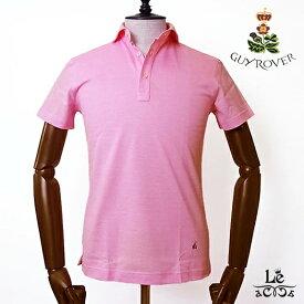 GUY ROVER ギローバー ポロシャツ カッタウェイ ワイドカラー 鹿の子 半袖 無地 ピンク クールビズ メンズ イタリア製 国内正規品 15400