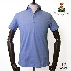 GUY ROVER ギローバー ポロシャツ カッタウェイ ワイドカラー 鹿の子 半袖 無地 ロイヤルブルー ビズポロ メンズ イタリア製 国内正規品 15400