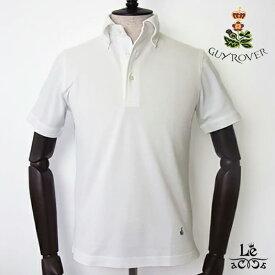 GUY ROVER ギローバー ボタンダウン ポロシャツ 鹿の子 半袖 無地 ビジネスポロシャツ ホワイト 白 イタリア製 国内正規品 15400