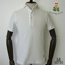 GUY ROVER ギローバー パイル ポロシャツ 半袖 タオル地 無地 ホワイト 白 カッタウェイ イタリア製 国内正規品 17600【送料無料】
