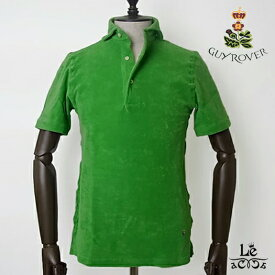 GUY ROVER ギローバー パイル ポロシャツ 半袖 タオル地 無地 グリーン カッタウェイ イタリア製 国内正規品 17600【送料無料】