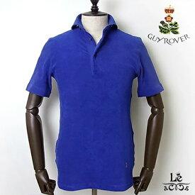GUY ROVER ギローバー パイル ポロシャツ 半袖 タオル地 無地 ブルー カッタウェイ イタリア製 国内正規品 17600【送料無料】