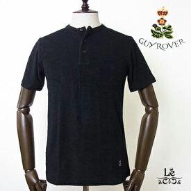 GUY ROVER ギローバー パイル ヘンリーネック Tシャツ TC441J ブラック 黒 無地 半袖 タオル地 イタリア製 メンズ 春夏モデル 国内正規品 12100