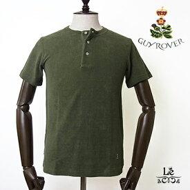GUY ROVER ギローバー パイル ヘンリーネック Tシャツ TC441J オリーブ 無地 半袖 タオル地 イタリア製 メンズ 春夏モデル 国内正規品 12100