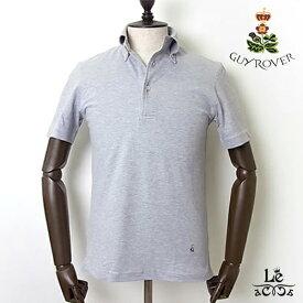 GUY ROVER ギローバー ボタンダウン ポロシャツ 鹿の子 半袖 無地 クールビズ グレー イタリア製 国内正規品 15400