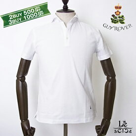 GUYROVER ギローバー ジャガード織 ワイドカラー ポロシャツ 織り柄 クールビズ ホワイト 白 鹿の子 半袖 イタリア製 国内正規品 15400