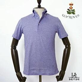 GUY ROVER ギローバー ボタンダウン ポロシャツ 鹿の子 半袖 無地 ミディアムブルー ビジネスポロシャツ イタリア製 国内正規品 15400