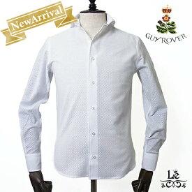 【New Arrival】GUY ROVER ギローバー シャツ ジャガード 長袖 織り柄 メンズ ホワイト セミワイドカラー イタリア製 ビジネス オフィス カジュアル 国内正規品 20900【送料無料】