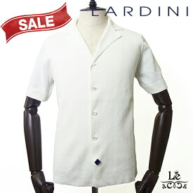 【50%OFF】【48サイズのみ】LARDINI ラルディーニ オープンカラー ニットシャツ JPLCM01 EG52019 無地 ホワイト ブートニエール イタリア製 春夏モデル 国内正規品 38500【送料無料】【ラス1】