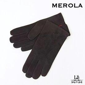 【SALE】MEROLA メローラ スエード レザーグローブ 無地 ブラウン 茶 革手袋 メンズ イタリア製 国内正規品 25300【送料無料】【バレンタイン】
