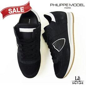 【30%OFF】Philippe Model フィリップモデル メンズ スニーカー TROPEZ BASIC トロペ ベーシック レザー ブラック 黒 メンズ 国内正規品 46200【送料無料】