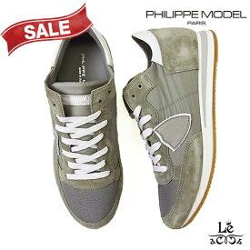 【SALE】Philippe Model フィリップモデル メンズ スニーカー TROPEZ BASIC トロペ ベーシック レザー グレー メンズ 国内正規品 46200【送料無料】【バレンタイン】