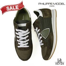 【SALE】【40サイズのみ】Philippe Model フィリップモデル スニーカー TROPEZ BASIC トロペ ベーシック レザー オリーブ グリーン メンズ 国内正規品 46200【送料無料】【ラス1】