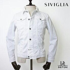 SIVIGLIA シヴィリア ライトウェイト デニムジャケット Core O0N2 S260 1101 Gジャン ブルゾン ホワイト メンズ イタリア製 春夏モデル 国内正規品 34100【送料無料】