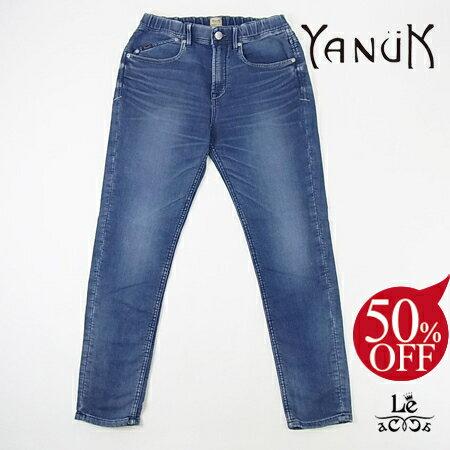 【30%OFF】YANUK/ヤヌーク/DENIT/ラウンジパンツ/ジョガーパンツ/デニム/日本製/メンズ/秋冬モデル/32400【送料無料】