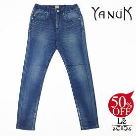 YANUK ヤヌーク MEN'S ラウンジパンツ 57283009 DENIT ソフトジーンズ ウエストループ メンズ 秋冬モデル 国内正規品 35200【送料無料】