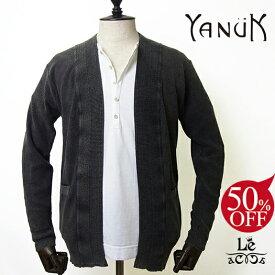 【30%OFF】YANUK ヤヌーク コットンニット カーディガン CARDIGUN 57291032 ウォーン ブラック メンズ 春夏モデル 日本製 国内正規品 21600