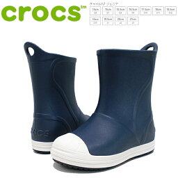 kurokkusubampuittobutsukizzu crocs bump it boot kids[20萬3515-43W]深藍小孩雷恩長筒靴●