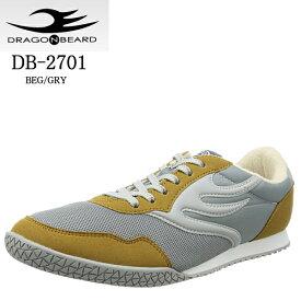 ドラゴンベアード スニーカー DRAGON BEARD DB-2701 メンズ スニーカー ドラゴンベアード カジュアル シューズ 靴 男性用【PIPI-28rrlp】●【楽ギフ_包装】