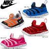 Nike dynamo-free kids baby NIKE DYNAMO FREE TD 343938-426/627/014/626
