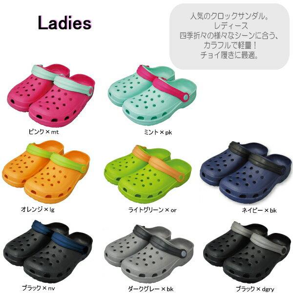 サンダル クロックサンダル ladies レディースサンダル クロック 8色【M-L/23.0〜25.0cm】【QGQG-30phd】●