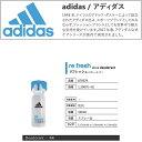 アディダス adidas デオドラント re fresh リフレッシュ シューケア用品[ B78579 ]○
