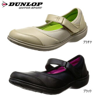 Dunlop stretch fitting 023 DUNLOP Lady's walking shoes