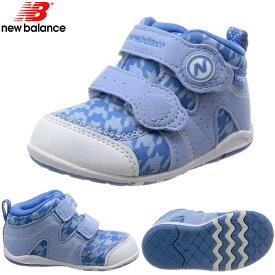ニューバランス 123 New Balance キッズ ベビー 靴 スニーカー FS123H 正規品