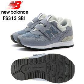 ニューバランス 313 New Balance FS313 キッズ スニーカー 子供靴 男の子 女の子【12〜16.5cm】【PHPH-14tfpd】○