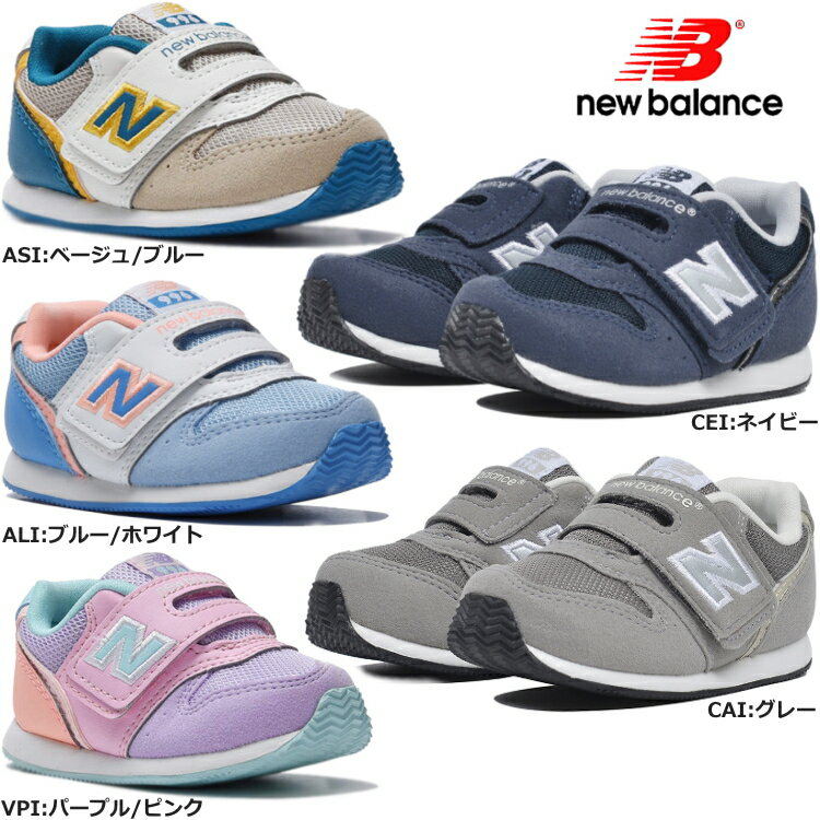 New balance baby kids \u0027 sneakers New Balance FS996 new balance kids shoes  boys girls newbalance kids sneaker 1