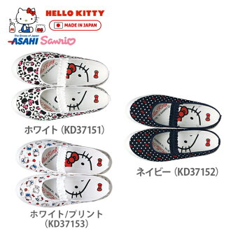 Slippers made in japan asahi white navy of house shoes adult made in slippers character Hello Kitty Hello Kitty S05 ballet shoes Sanrio character Jr. Lady's school shoes Asahi shoes Japan ○
