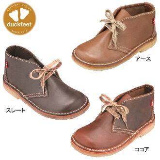 鸭脚靴子 duckfeet 326 麦塔斯鸭脚靴皮革靴子绉唯一皮革女装男装女士男式靴子 1 fs04gm